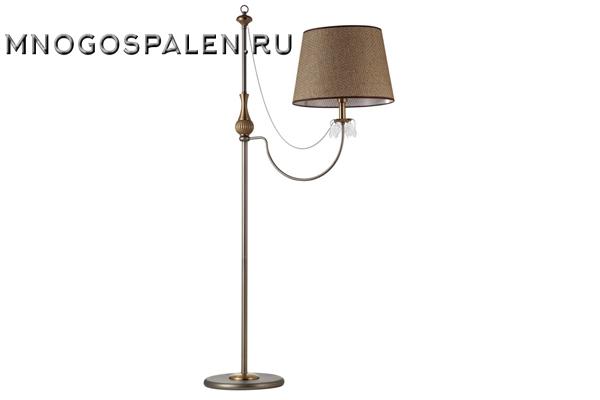 Люстра BOMB PT 1 купить в салоне-студии мебели Барселона mnogospalen.ru много спален мебель Италии классические современные
