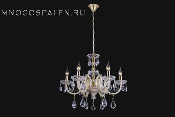 Люстра DALIA SP 8 купить в салоне-студии мебели Барселона mnogospalen.ru много спален мебель Италии классические современные