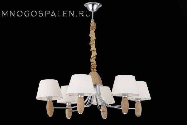 ЛЮСТРА  RUSPANTE SL676.703.06 (ST Luce) купить в салоне-студии мебели Барселона mnogospalen.ru много спален мебель Италии классические современные