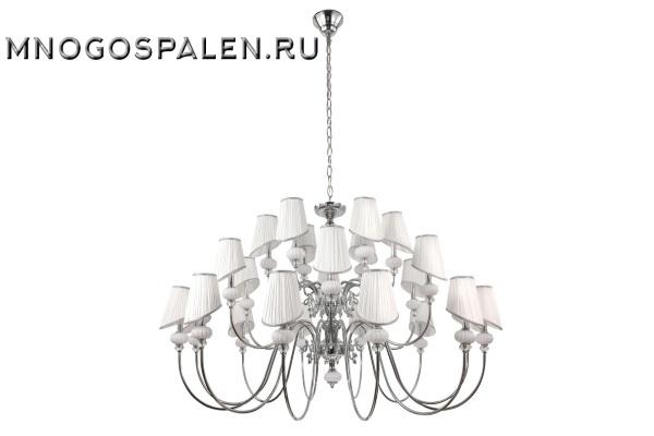 Люстра Crystal lux Alma WHITE SP-PL12+6+6 купить в салоне-студии мебели Барселона mnogospalen.ru много спален мебель Италии классические современные