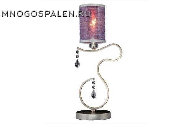 Настольная лампа Crystal Lux Elisa LG1 купить в салоне-студии мебели Барселона mnogospalen.ru много спален мебель Италии классические современные