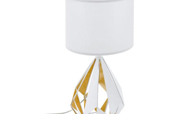43078 Настольная лампа CARLTON 5, 1x60W (E27), ?250, H510, сталь, белый, медово-золотистый/текстиль, купить в салоне-студии мебели Барселона mnogospalen.ru много спален мебель Италии классические современные